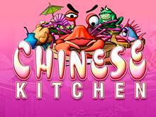 Игровой слот Китайская Кухня онлайн