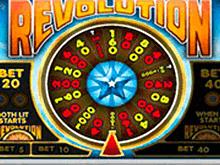 Игровой автомат Революция на деньги