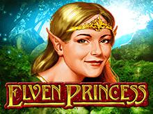 Эльфийская Принцесса