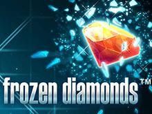 Замерзшие Бриллианты